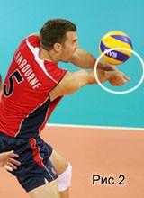 Прием мяча двумя руками снизу2