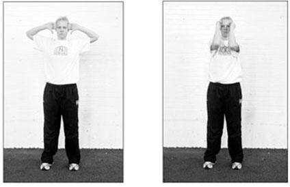 Разминочные и общефизические упражнения волейболистов1