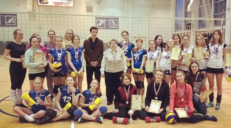 Результаты Женской группы XVII открытого Кубка МО Сертолово по волейболу